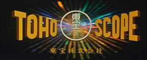 800px-TohoScope_logo.jpg