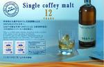 coffey2_2.jpg