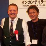 tokyo_eandco2_b.jpg