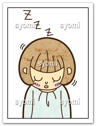 女性(居眠り)