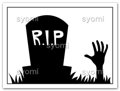 ハロウィン(お墓とゾンビの手)