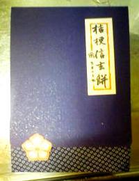 100211a.jpg