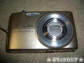 CIMG3591.JPG