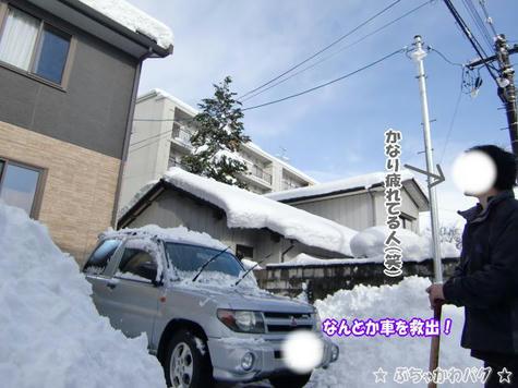 CIMG4046.JPG