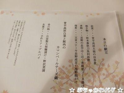 CIMG5119.JPG