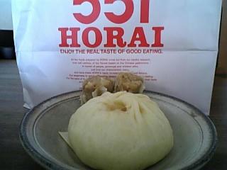 HORAI