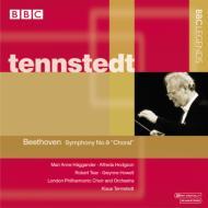 テンシュテット/ベートーヴェン「第九」