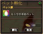待望の!!