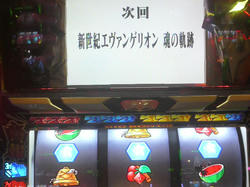 602d8553.jpg