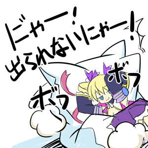 blog_090618yuuki.jpg