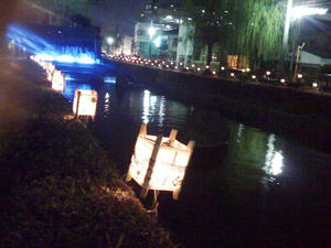 hirose-river6