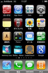 memory tree1