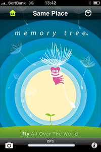 memory tree2