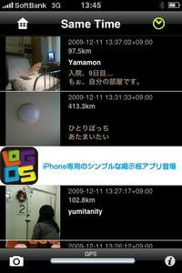 memory tree7