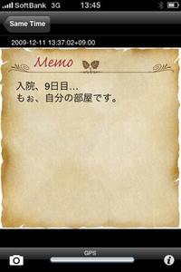memory tree9
