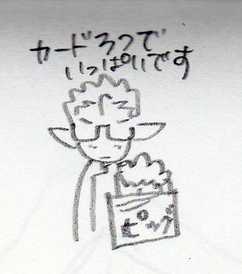 20100321-4.jpg