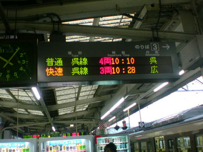 SN3D97340001.jpg