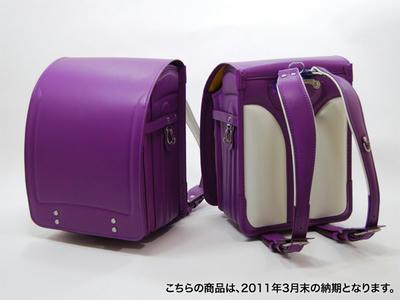 04violet1_large.jpg