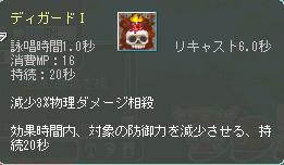 2012_01_16_AO (°°;) 絵が怖い・・・