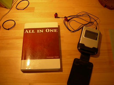 ALL IN ONE―The Ultimate English Guide高山 英士