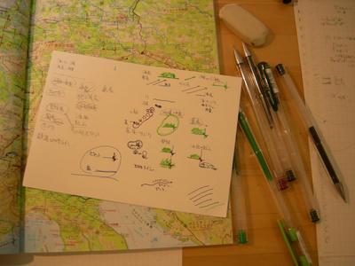 地図帳の使い方サンプル