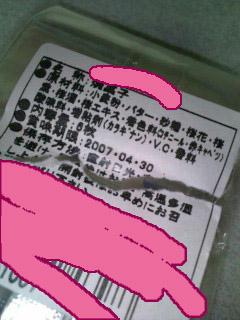 20091220182927.jpg