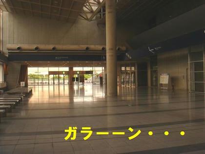 d7ba30b2.jpg