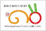 01/05年賀状