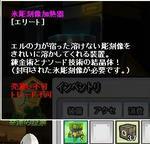 SC_2010_7_26_22_28_40_.jpg