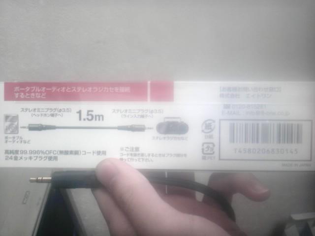 SH3F0644.jpg