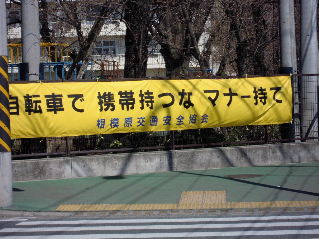 2011_04_05_13-01-46_DSCN0034.JPG