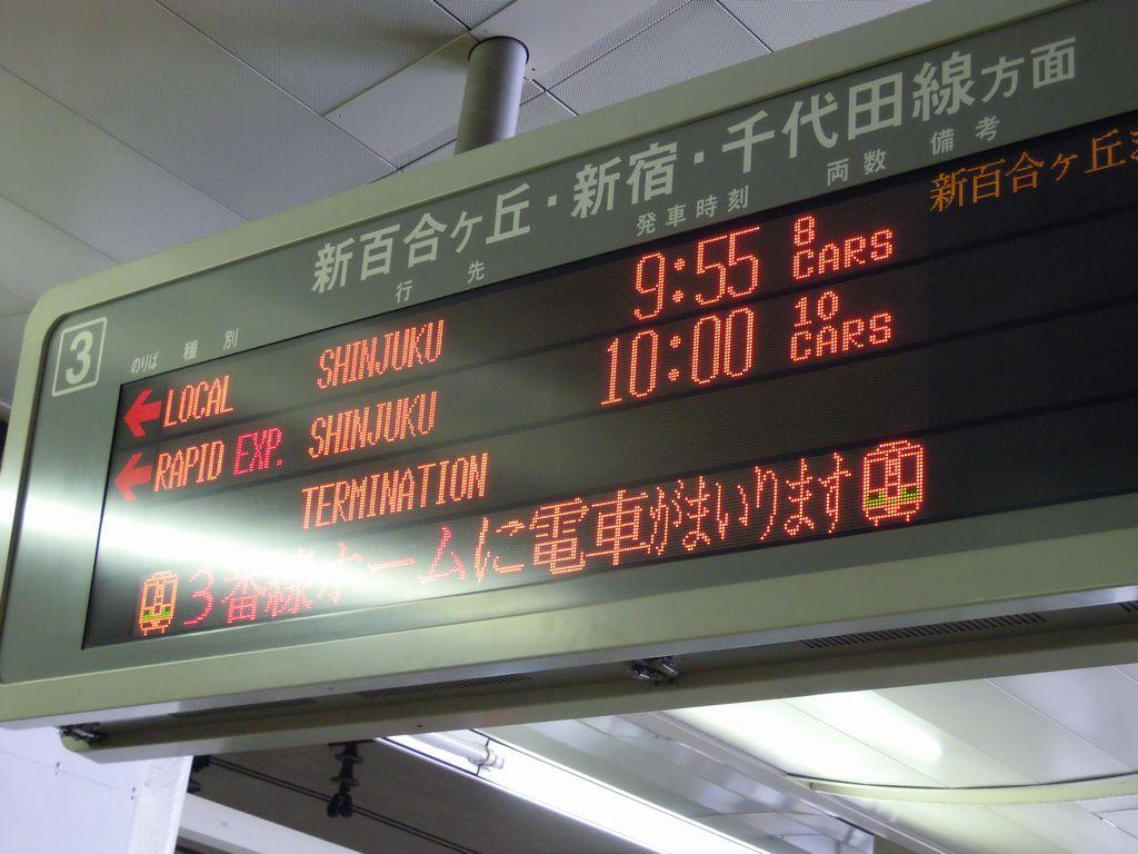 2011_05_06_09-54-56_DSCN0463.JPG