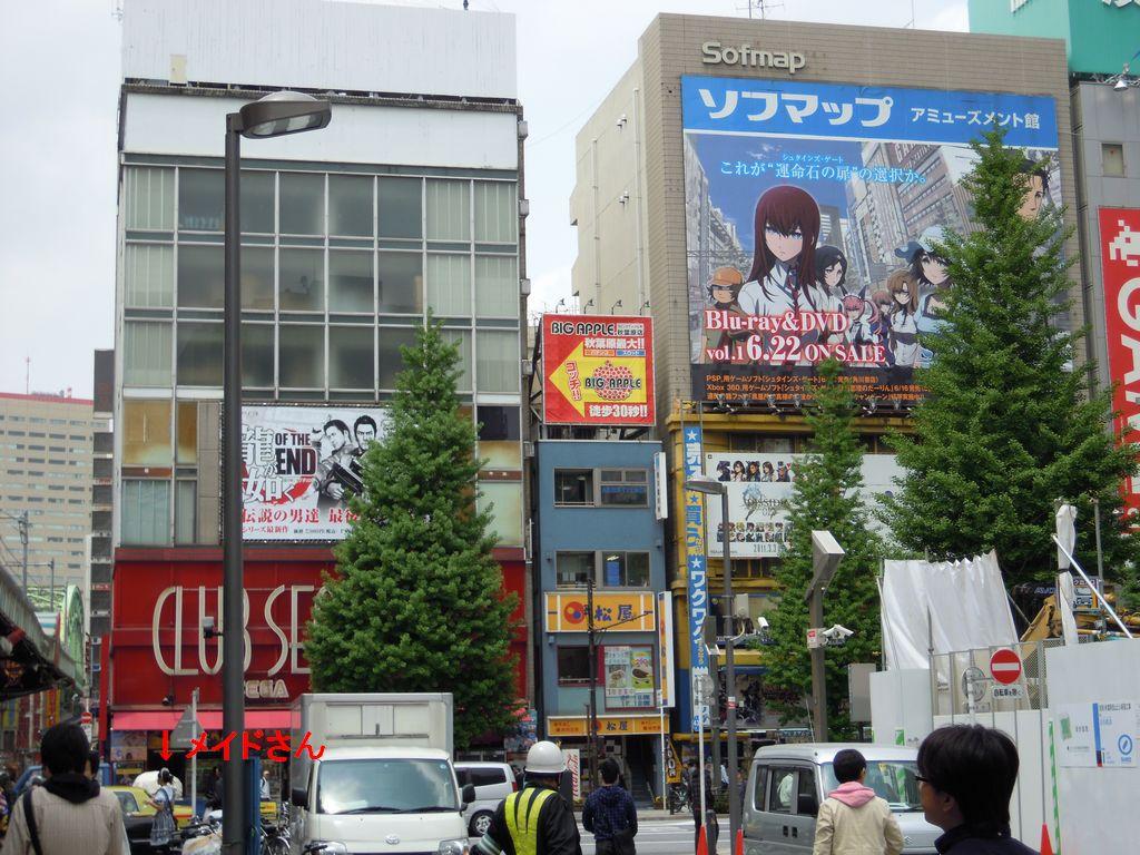 2011_05_06_11-00-18_DSCN0474.JPG