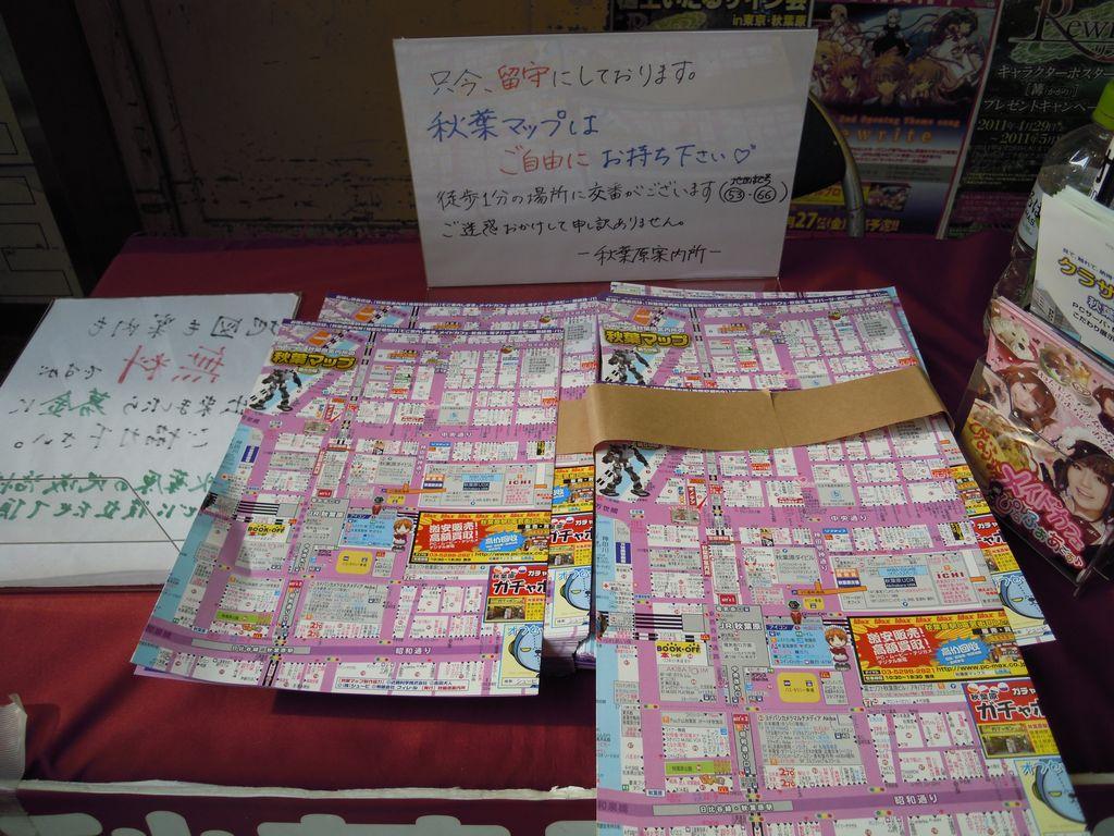 2011_05_06_15-44-16_DSCN0507.JPG