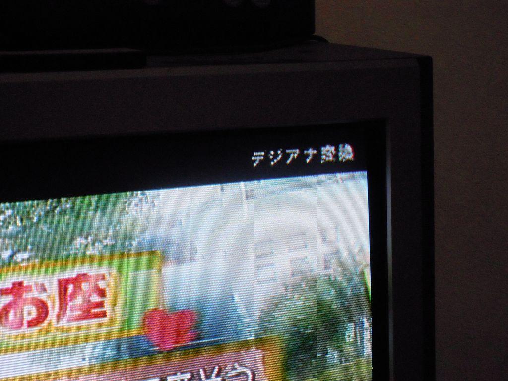 2011_05_26_18-57-00_DSCN0696.JPG