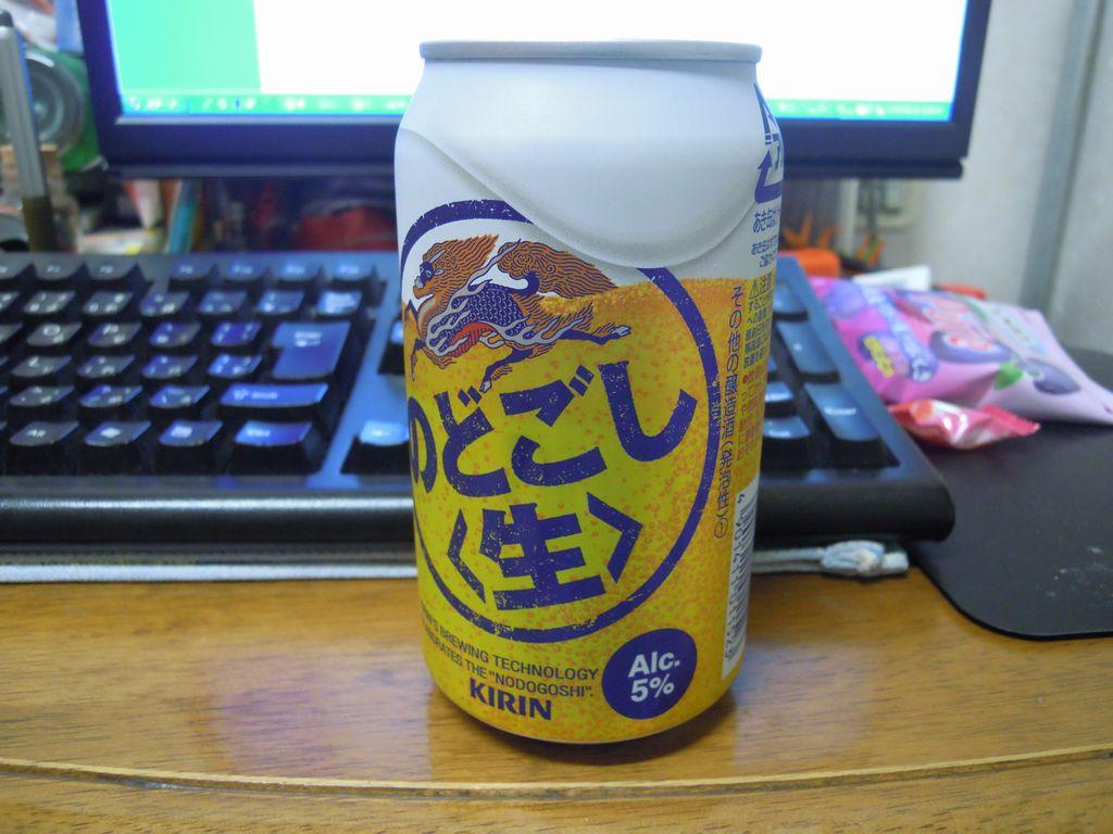 2011_07_06_22-34-16_DSCN1510.JPG