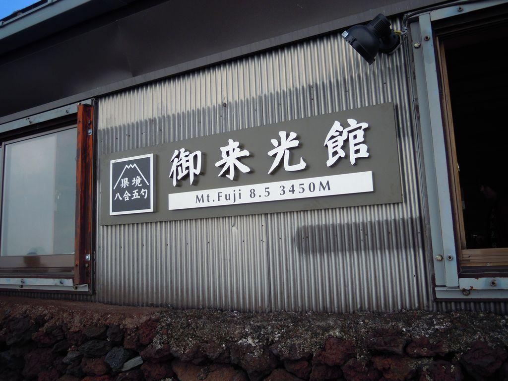 2011_07_09_16-56-14_DSCN2216.JPG