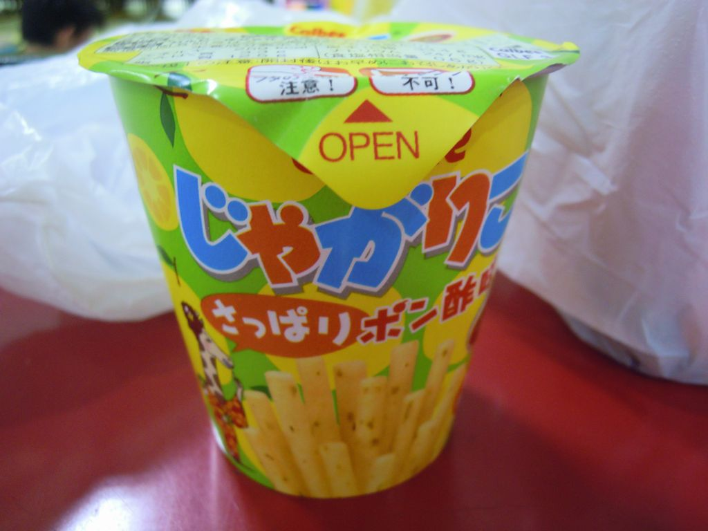 2011_07_15_15-40-30_DSCN2500.JPG