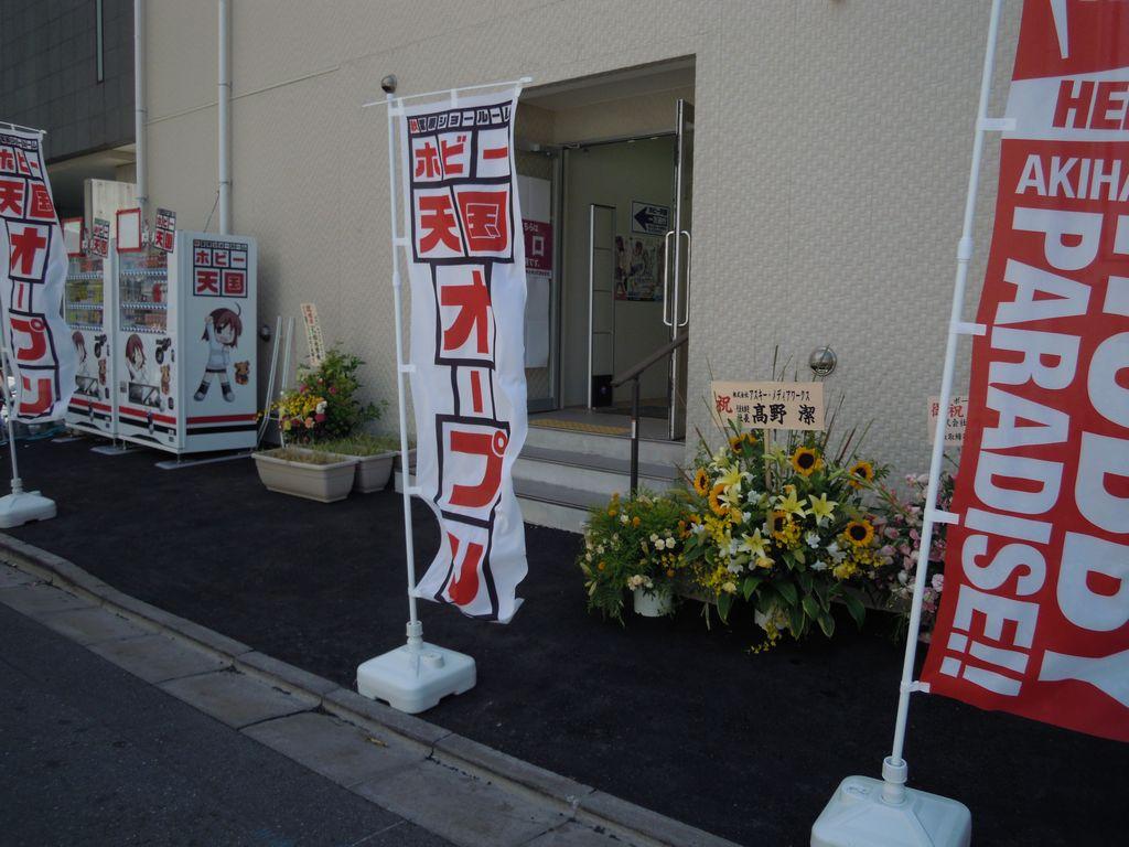 2011_07_17_10-26-18_DSCN2570.JPG