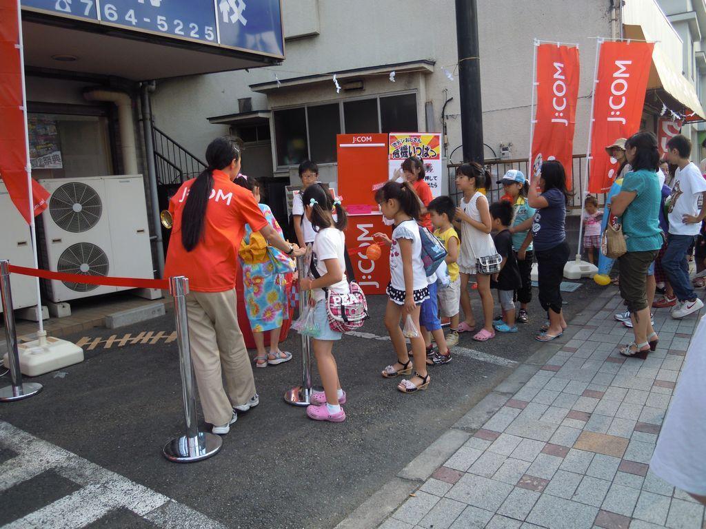 2011_07_24_16-40-32_DSCN2760.JPG