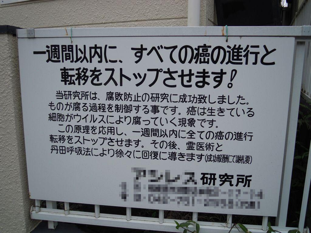 2011_08_22_17-25-12_DSCN3612.JPG