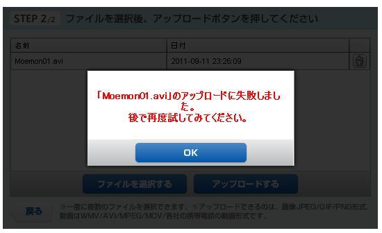 moemon01.JPG