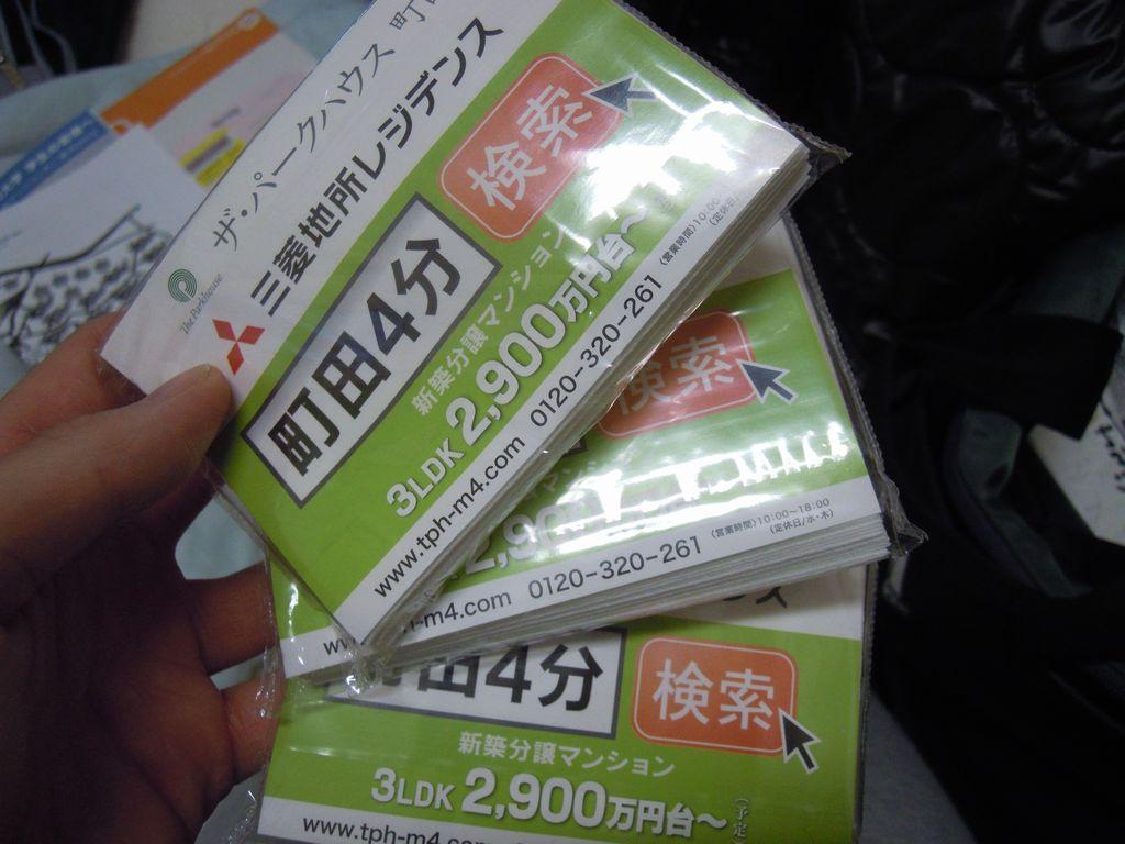 2011_12_25_22-35-54_DSCN4676.JPG