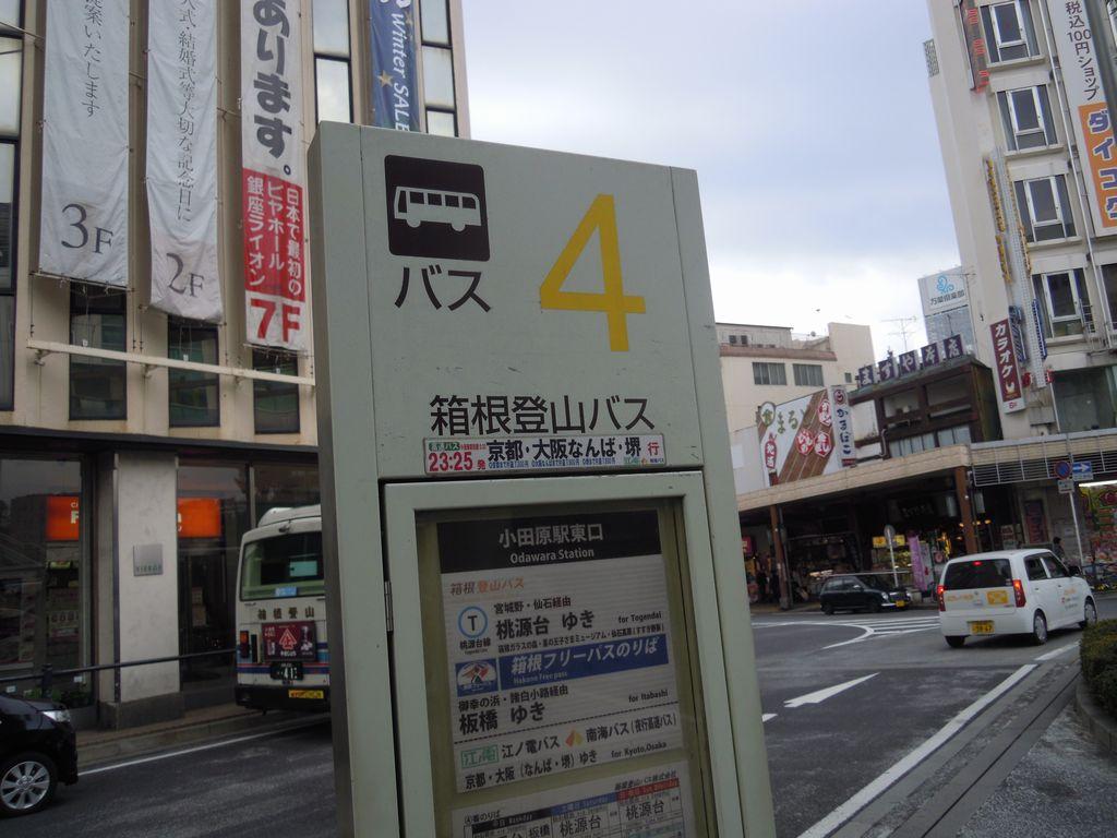 2011_12_23_12-53-42_DSCN4595.JPG