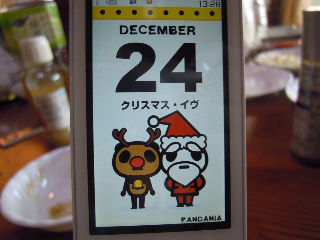 2011_12_24_13-28-52_DSCN4623.JPG