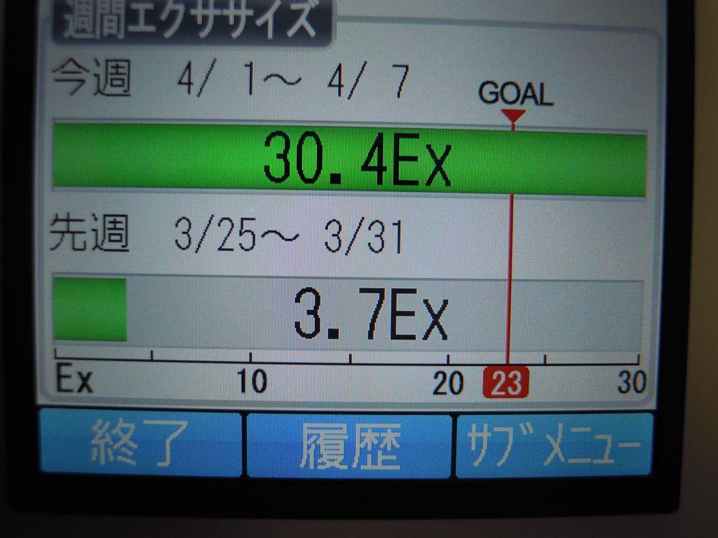 2012_04_07_17-38-32_DSCN5246.JPG