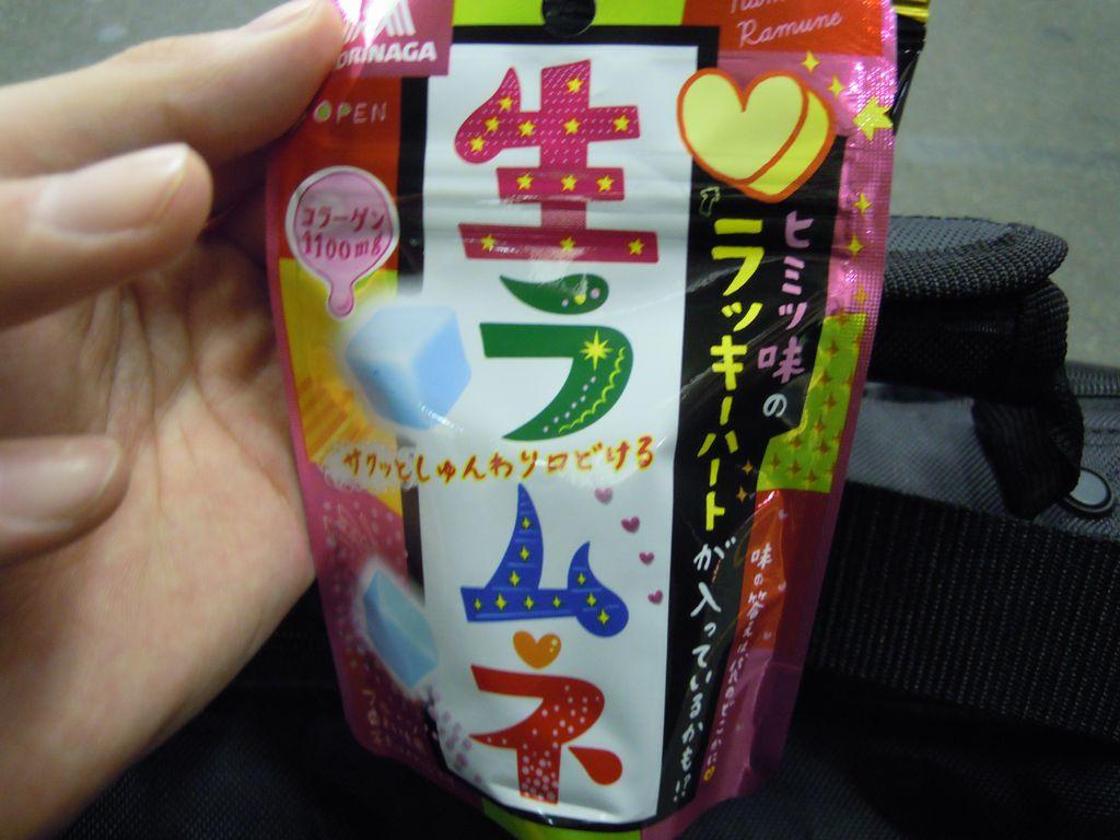 2012_04_10_18-42-16_DSCN5279.JPG