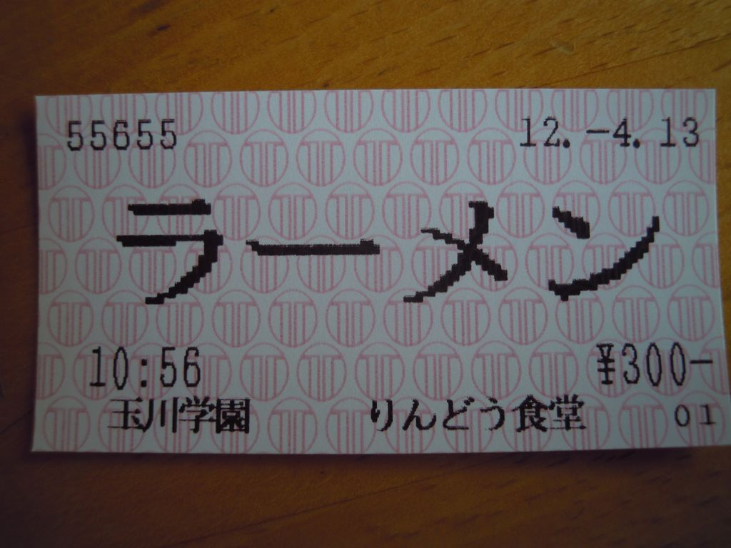 2012_04_13_11-02-24_DSCN5284.JPG