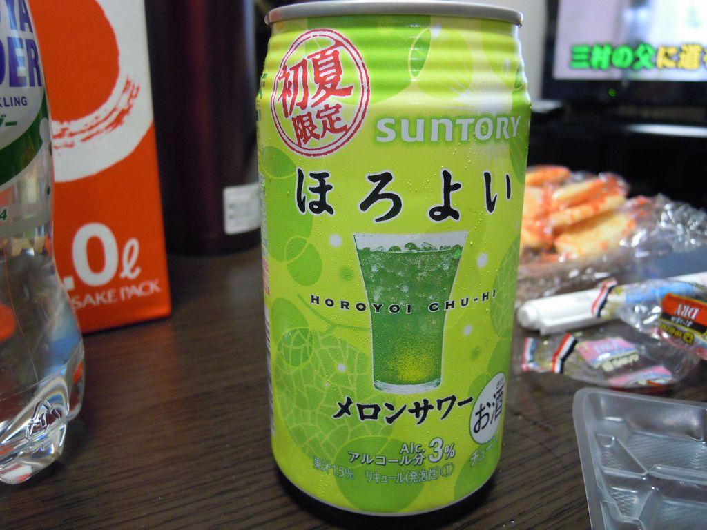 2012_05_01_22-25-54_DSCN5319.JPG