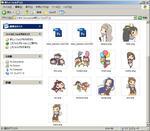kamitaPSPTheme.jpg